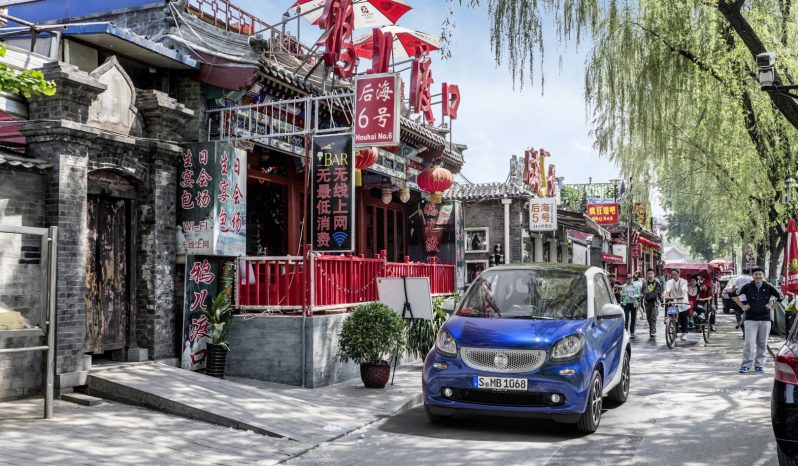 Smart fortwo electric drive vol