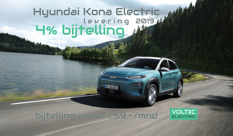 hyundai kona electric levering 2019